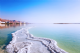 Trafalgar 6 Days Jordan Experience with Dead Sea